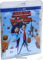 3D-фільм: Хмарно, Можливі опади у вигляді фрикадельок (Real 3D Blu-Ray) США(2009)