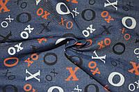 Ткань Джинс синий буквы 2