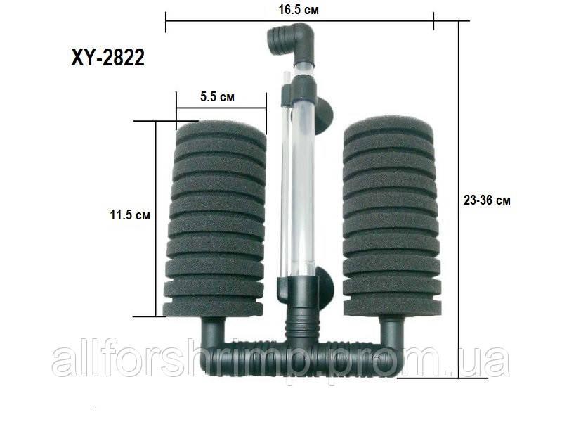 Фильтр аэрлифтный Х-2822, механическая фильтрация, до 72л - All for Shrimp: Все для креветок в Харькове