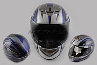 """Шлем-интеграл   """"LS-2""""   (mod:368) (size:XL, синий)"""
