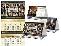 Настольный календарь домик на 2017