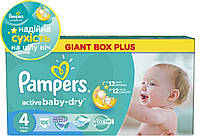 Подгузники Pampers Active Baby Dry 4 (7-14 кг.) 106 шт