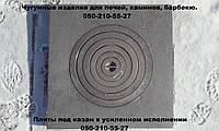 Плита чугунная под казан ГОСТ (толстая 40кг), фото 1