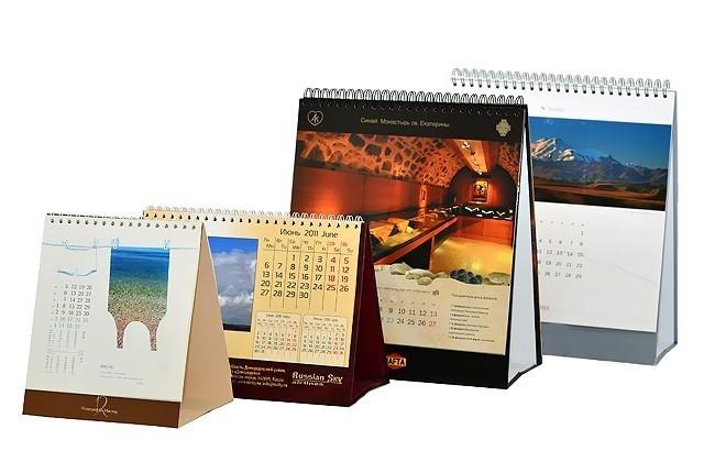 Настольный календарь домик на 2017 в Днепре