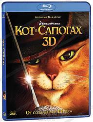 3D-фільм: Кіт у чоботях (Real 3D Blu-Ray) США (2011)