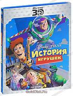 3D-фильм: История игрушек (Real 3D Blu-Ray) США (1995)