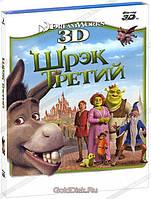 3D-фильм: Шрек 3 (Real 3D Blu-Ray) США (2007)