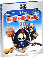 3D-фильм: Цыпленок Цыпа (Real 3D Blu-Ray) США (2006)