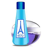 Рени духи на разлив наливная парфюмерия 199 Ultraviolet Paco Rabanne для женщин