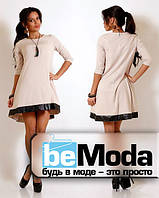 Платье свободного кроя с асимметричным низом