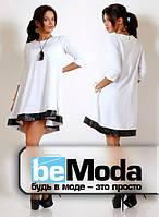 Повседневное женское платье свободного кроя белое, бежевое, серое