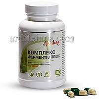 Комплекс ферментов плюс (180 таблеток) АртЛайф