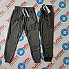 Спортивные подростковые штаны на мальчика GRACE