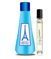 Рени духи на разлив наливная парфюмерия 302 Yohji Yohji Yamamoto для женщин