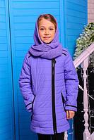 Куртка для девочек со съемным хомутом