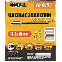 Слепые заклепки алюминиевые 4,0* 10,16 мм,  500 шт MasterTool