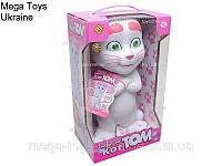 Интерактивная кошка Анжелла серии «Кот Том»