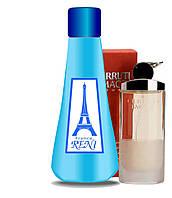 Рени духи на разлив наливная парфюмерия 305 Image Woman Cerruti для женщин