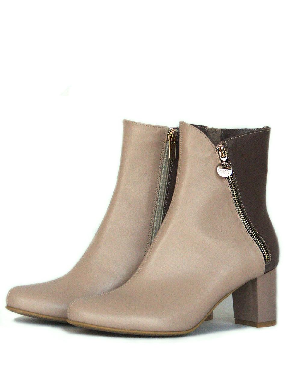 Бежевые ботинки женские