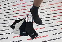 Носки мужские хлопковые спорт. Мужские носки хлопок