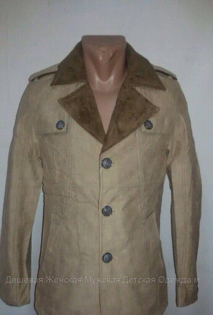 Мужское пальто оптом весна
