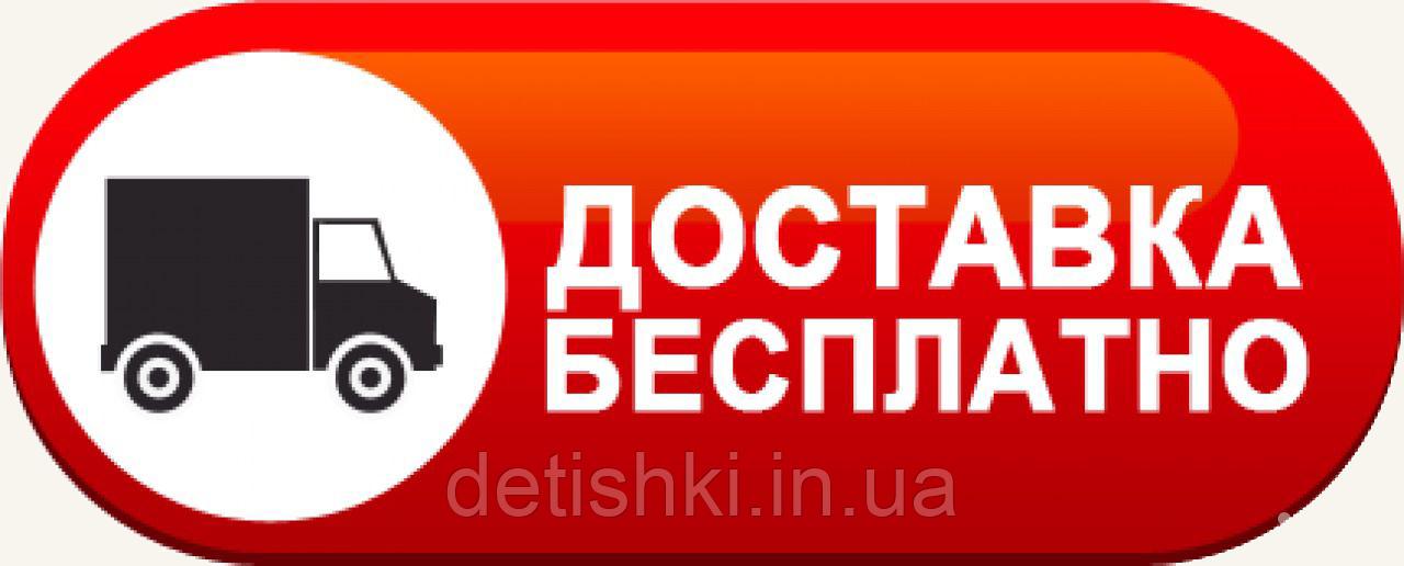 ВАЖНО:В ПОДАРОК БЕСПЛАТНАЯ (адресная доставка под дом)КРОВАТКИ И МАТРАСА ПО ВСЕЙ УКРАИНЕ!!! - detishki.in.ua в Киеве