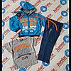 Спортивный костюм для мальчика тройка LUSA