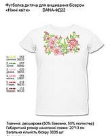 """Детская футболка для вышивки бисером (нитками) """"Нежные цветЫ"""""""