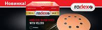 Диск абразивный Radex Gold 150мм 15 отв. Р60-600 553602
