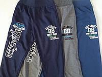 Брюки трикотажные спортивные двухнитка для мальчика р.134,140,146,158 Fashion Wear