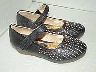 Новые блестящие туфельки, р. 33 - 19,5 см