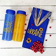 Бутылочка для воды Love Ukraine с чехлом, фото 1