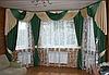 Эркерный ламбрекен со шторами 4.5 метра