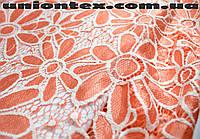 Ткань гипюр цветы персиковый с белым (от 10 метров)