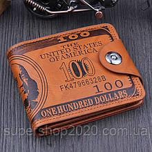 Дизайнерський чоловічий гаманець 100$ Brown