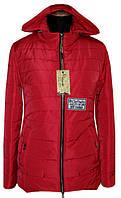 Куртка демисезонная 10-86 - красный: 42,44,46,48,50,52,54,56