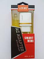 Сетевой универсальный адаптер LDNIO DL-AC50