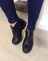Стильные женские укороченные ботинки Zara материал натуральная кожа, внутри байка