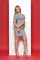 Эфектное платье приталенное с коротким рукавом