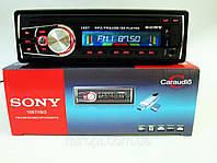 Магнитола автомобильная Sony 1087 съемная панель (USB флешка+SD карты памяти+AUX+FM)