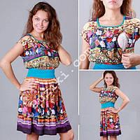 Платье для беременных и кормящих мам Элиза