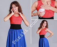 Платье для беременных и кормящих мам Юлия