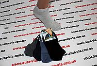 Носки подросток хлопковые. Детские носки из Венгрии