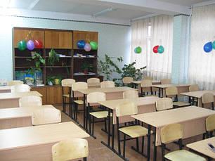 Мебель для школ и аудиторий
