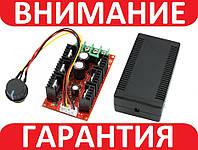 ШИМ регулятор скорости двигателя 10-50В 40A hho, фото 1