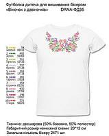"""Детская футболка для вышивки бисером (нитками) """"Венок из колокольчиков"""""""