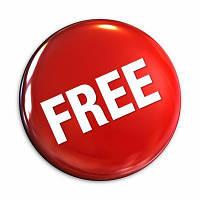 Помощь в переходе на свободное (бесплатное) программное обеспечение