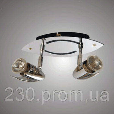 Светильник Brilux CK 20-2 grey