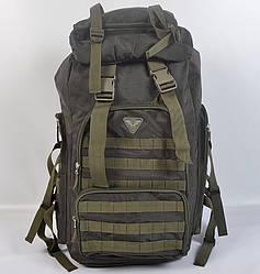 Рюкзак армійський на 60литров