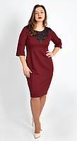 """Элегантное платье больших размеров """"138"""", фото 1"""